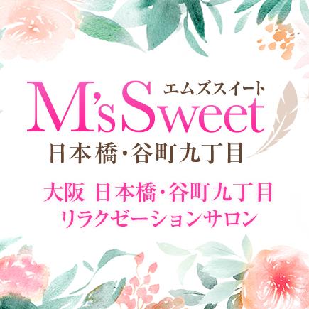 M's SWEETオフィシャルサイト